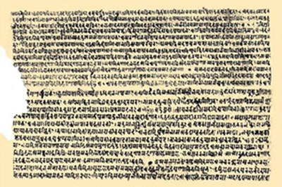 Abahattha script
