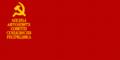 Abjasia1921.png