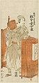 Acteur Matsumoto Koshiro IV als de marskramer Ambaiyoshi no Gorohachi-Rijksmuseum RP-P-1956-654.jpeg
