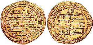 'Adud al-Dawla