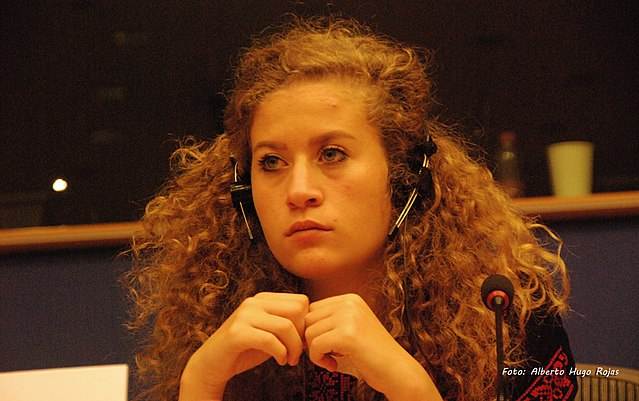 Ahed Tamimi at the role of women in the palestinian popular struggle conference, From WikimediaPhotos