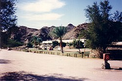 ǀAi-ǀAis Hot Springs resort, 1996