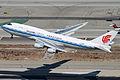 Air China B-2455 at lax (13437587725).jpg