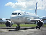 Airbus A320 of Air France (14527032843).jpg