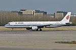 Airbus A321-213 'B-6595' Air China (46828158324).jpg