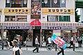 Akihabara Denpa Kaikan - Mitsuwa Denki, 2013-06-15 11.59.30 (by Keiichi Yasu).jpg