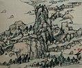 Album of Landscapes by Zhu Da, Honolulu Museum of Art 2561.1g.jpg