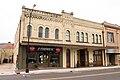 Alden Building Victoria Texas.jpg
