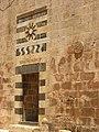 Aleppo citadel (2600953526).jpg