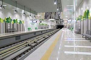 Aleksandar Malinov Metro Station - Image: Alexander Malinov Metrostation