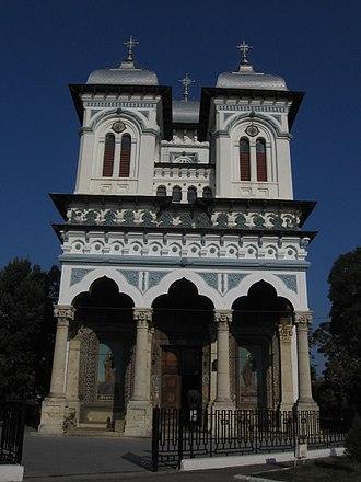 "Alexandria, Romania - Image: Alexandria, Teleorman Catedrala Episcopală "" Sf. Alexandru"""