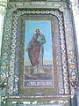 Alexandria.Catedrala.4.Sf.Pavel.jpg