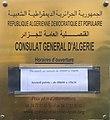 Algerian consulate, Lyon - plaque 1.JPG