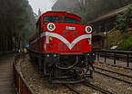 Alishan Taiwan Alishan-Forest-Railway-01.jpg