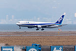 All Nippon Airways, B767-300, JA8357 (24803273611).jpg