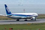 All Nippon Airways, B767-300, JA8567 (18264501620).jpg
