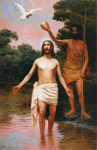 Baptism of Jesus - The baptism of Jesus depicted by Almeida Júnior