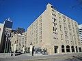 AloftHotel Dallas.jpg