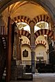 Altar de la Encarnación - Mezquita de Córdoba.jpg