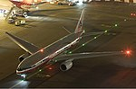 American Airlines Boeing 777-200ER Lofting-4.jpg