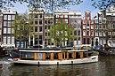 Amsterdamo - Boato - 0635.jpg
