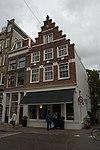 foto van Hoekhuis met trapgevel van het 'type met grote blokken'
