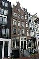 Amsterdam - Korte Prinsengracht 6.JPG