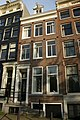 Amsterdam - Prinsengracht 21.JPG