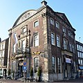 """An old """"Waagbuilding"""" anno 1765 of Arnhem, now in use as a restaurant - panoramio.jpg"""