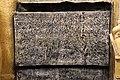 Ancient Telugu Script displayed at Telugu Museum 1.jpg