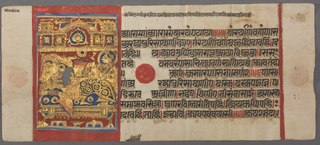Birth of Parshva to Queen Vama, from the Kalpa-sutra