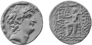 Antiochus VIII Grypus - Coin of Antiochus VIII. The reverse shows Zeus enthroned, carrying Nike. The Greek inscription reads ΒΑΣΙΛΕΩΣ ΑΝΤΙΟΧΟΥ ΕΠΙΦΑΝΟΥΣ (king Antiochus Epiphanes).