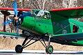 Antonov An-2 (7034938965).jpg