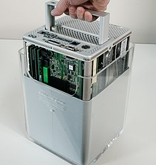 Apple Power Mac G4 Cube - Handle.jpg