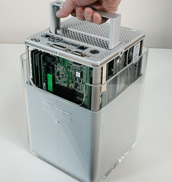 567px-Apple_Power_Mac_G4_Cube_-_Handle.j