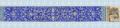 Arabic literature portal banner.png