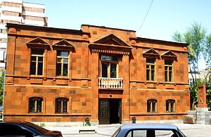 Araratian Pontifical Diocese - The prelacy building near the Surp Sarkis Cathedral in Yerevan