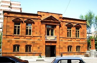 Saint Sarkis Cathedral, Yerevan - The prelacy building of the Araratian Pontifical Diocese at the church yard, designed by architect Artsruni Galikyan