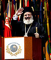 Archbishop Christodoulos crop.jpg