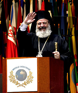 Archbishop Christodoulos crop.jpg