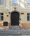 Archdiocesan Museum in Wrocław - entrance.jpg