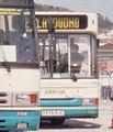 Arriva bus V575 DJC in 2001.jpg