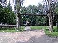 Artyoma, Slavyansk, Donetskaya oblast', Ukraine - panoramio (6).jpg
