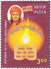 Arya Samaj 2000 stamp of India.jpg