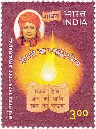 Arya Samaj - A 2000 stamp dedicated to Arya Samaj