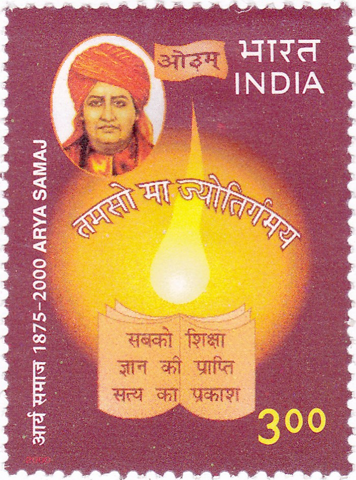 Arya Samaj 2000 stamp of India