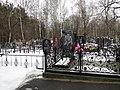 Arzamas, Nizhny Novgorod Oblast, Russia - panoramio (263).jpg