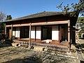 Asaka Development Official Residence (Former Tateiwa Residence).JPG