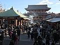 Asakusa temple 2017.jpg