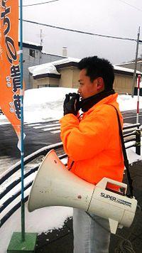 Asano Takahiro Rumoi.jpg